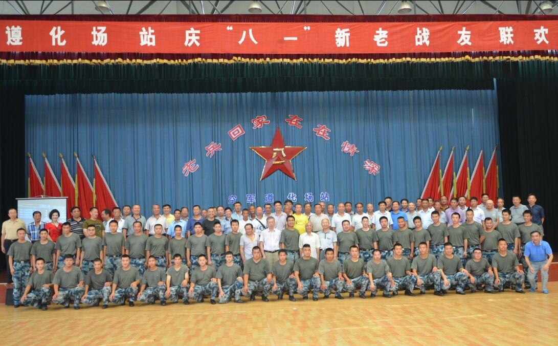 韩文生、高亮通过微信、QQ报道遵化场站老兵聚会